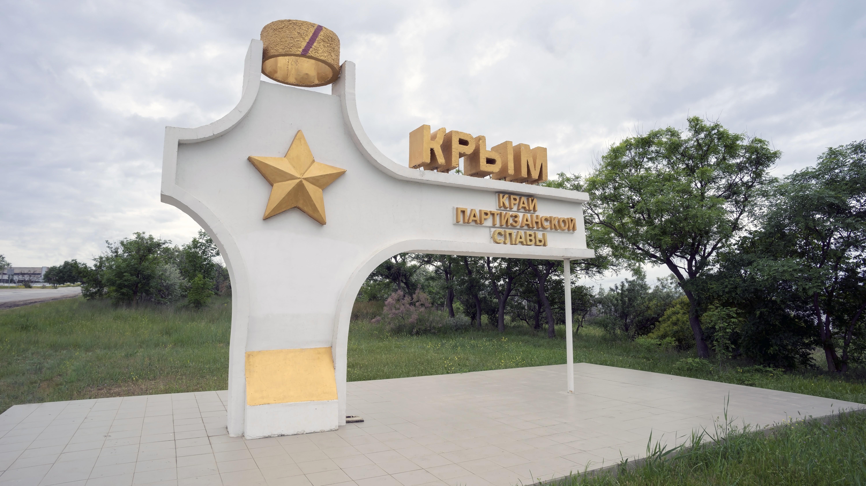 На Украине собрались «переименовать» Крым
