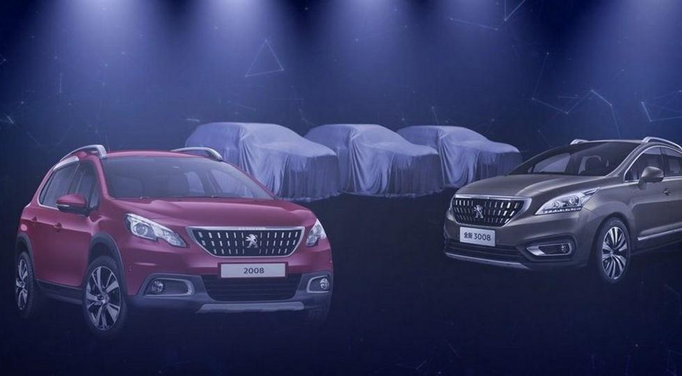 Тизер трех новых кроссоверов Peugeot. На переднем плане - обновленный Peugeot 2008 и рестайлинговый Peugeot 3008 для Китая