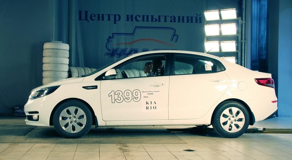 Модели Kia получат систему «ЭРА-ГЛОНАСС»