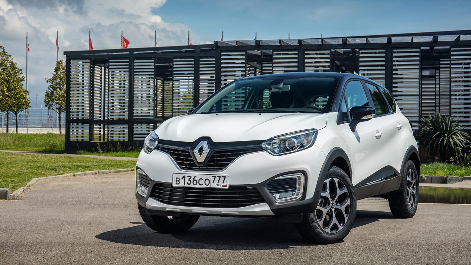 Составлен Топ-25 самых реализуемых авто в Российской Федерации по июльским результатам