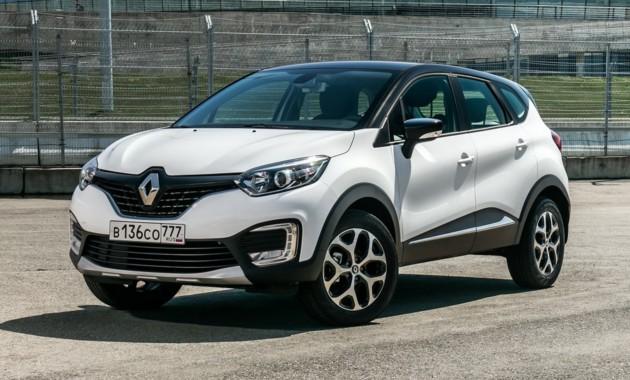 15АвгВ России стартуют продажи новых версий Renault Kaptur