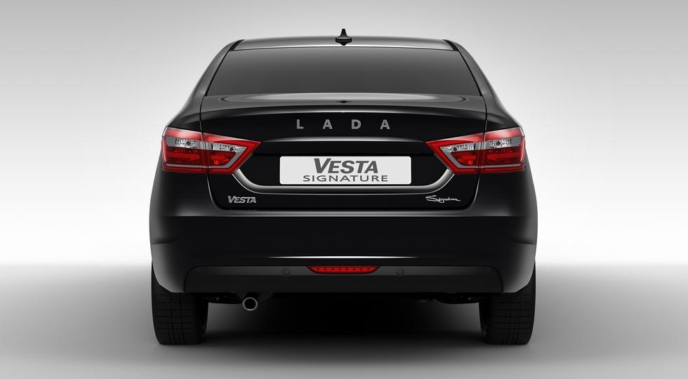 Lada Vesta Signature