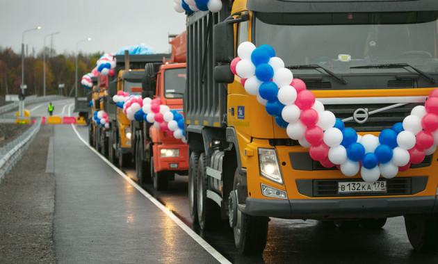 ВЗаполярье завершена реконструкция автоподъезда кМурманску стоимостью свыше 10 млрд руб
