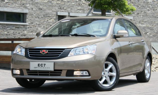 Geely отзывает 63 автомобиля в РФ
