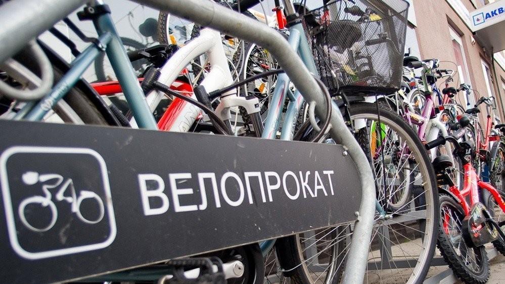 Осенний велопарад пройдет в столицеРФ 24сентября