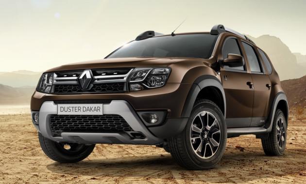 Компания Рено представила новейшую лимитированную серию кроссоверов DUSTER Dakar