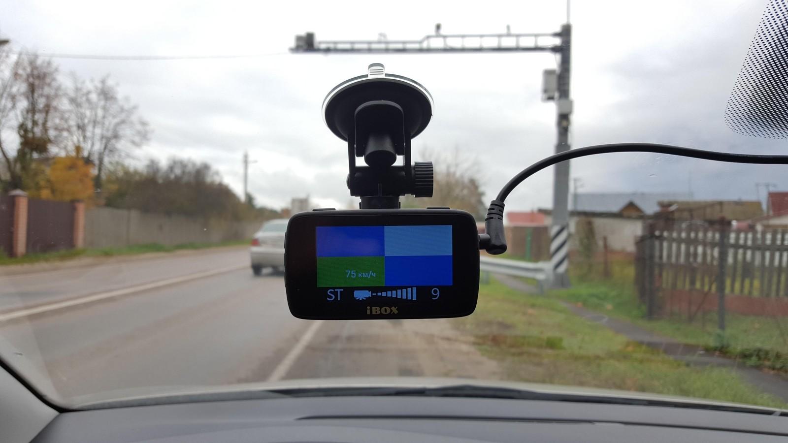 какие радары не ловит антирадар