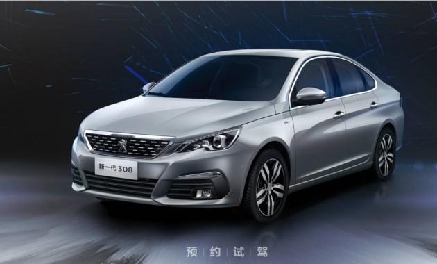 Озвучили цену нового седана Peugeot (Пежо) 308 для рынка КНР