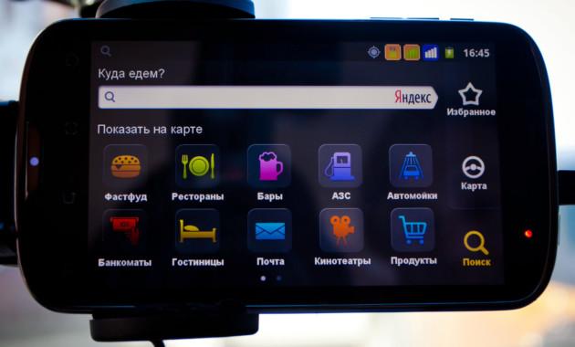 «Яндекс.Навигатор» покажет водителям парковки