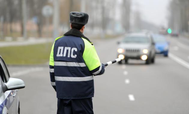 Водители смогут требовать компенсацию морального вреда за преступный штраф