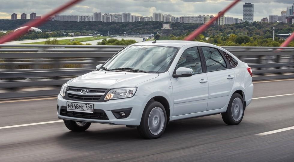 Волжский автомобильный завод продаст около 270 тыс. авто Лада вследующем году