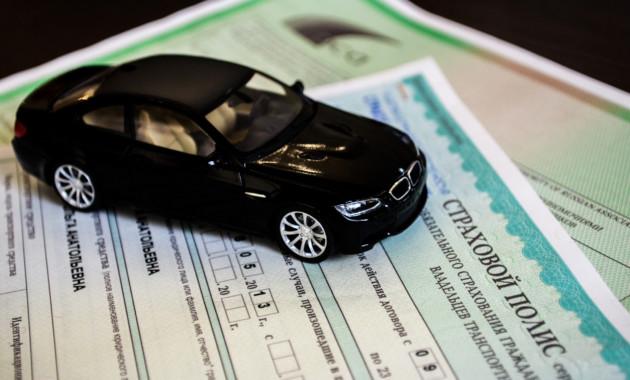 Полис автострахования «Зеленая карта» упал вцене на5%