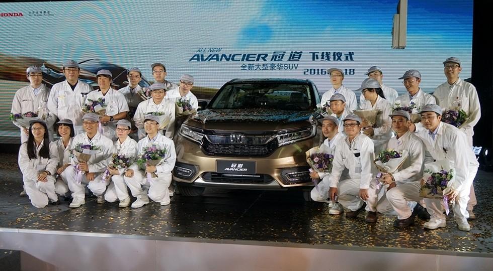 Серийное производство нового кросс-купе Хонда Avancier начато в КНР