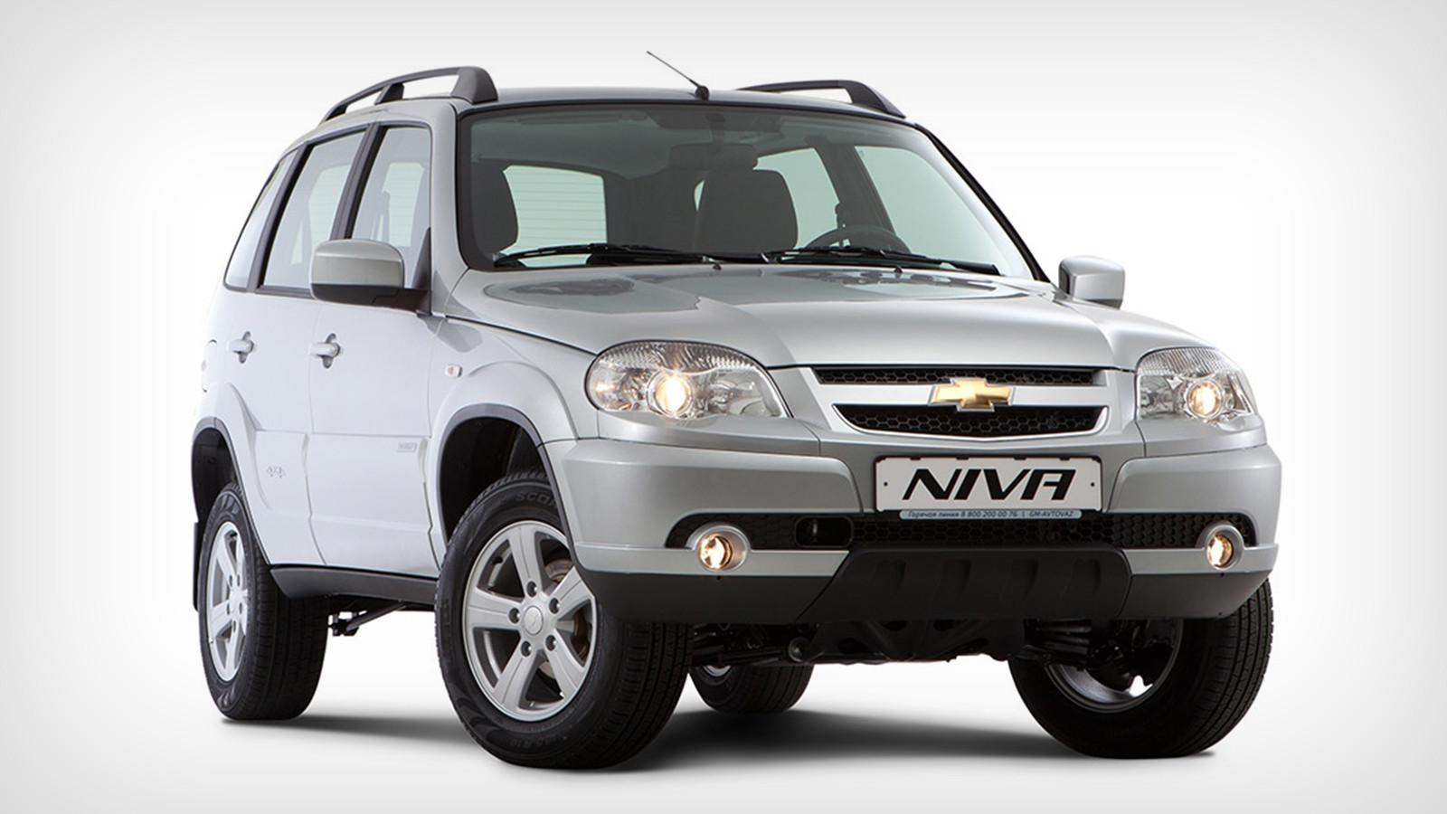Производство Шевроле Niva задевять месяцев снизилось на10,7%