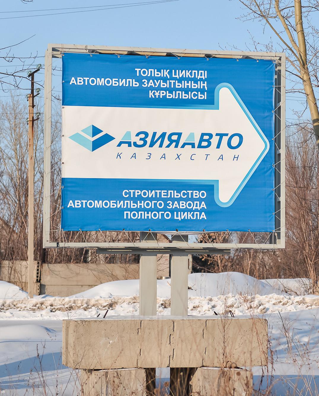 Президент АВТОВАЗа: Казахстан— номер один наэкспортном рынке Лада