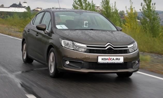 ВКалуге началось производство нового седана Ситроен C4