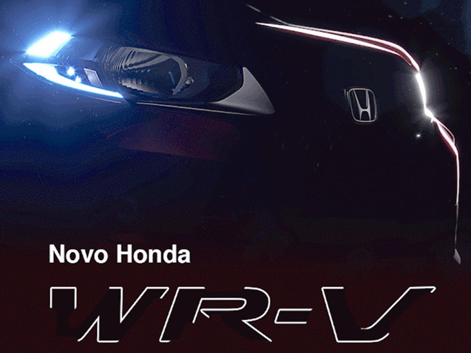 Хонда рассекретила последний тизер нового кроссовера