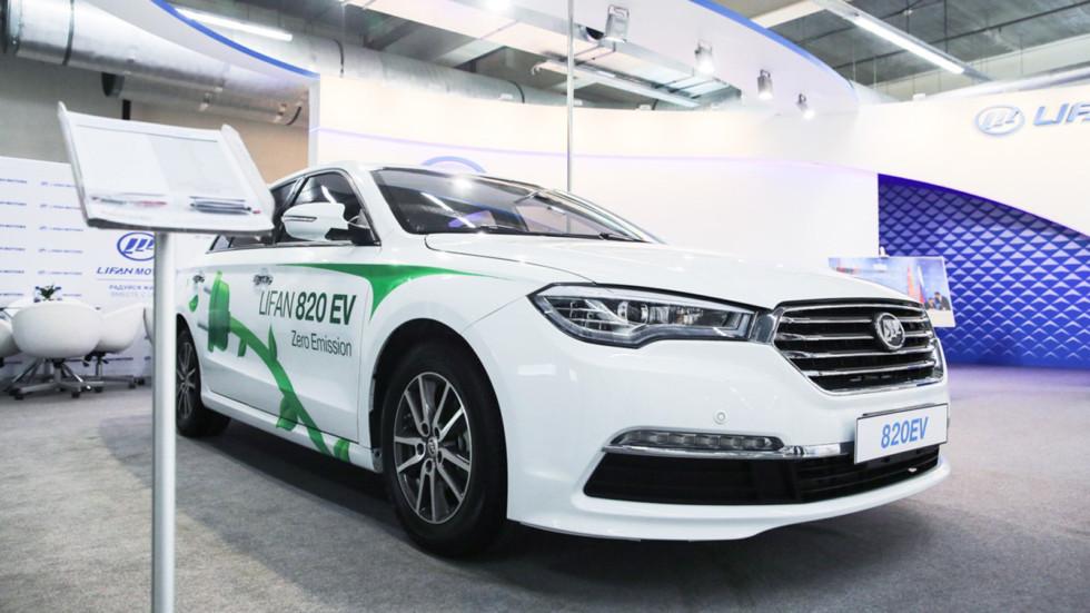 На фото: электромобиль на базе флагманского седана Lifan 820