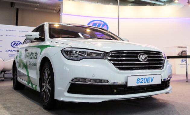В 2017г Лифан начнет сертификацию собственных электромобилей в Российской Федерации
