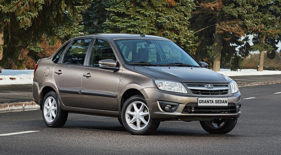 Известны самые недорогие автомобили на рынке России