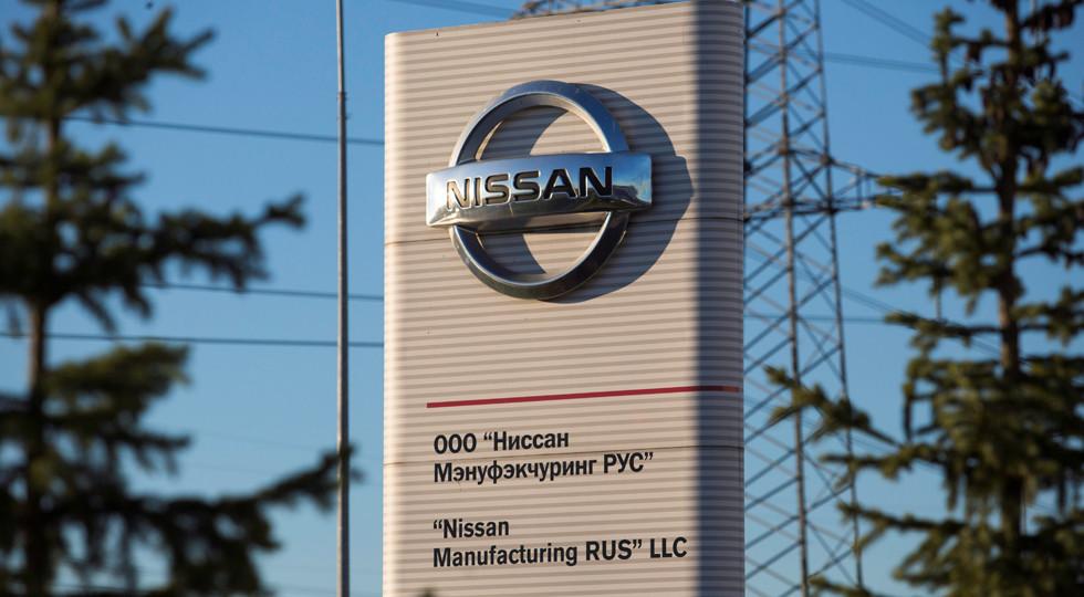 Ниссан выпустил юбилейный автомобиль назаводе в северной столице