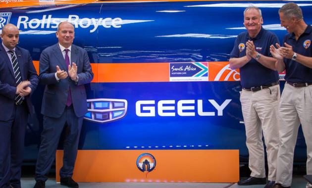 Мировой рекорд скорости на земле будет установлен с наклейкой Geely