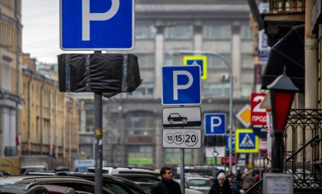 В столице загруженность улиц сновыми парковочными тарифами снизилась на10%