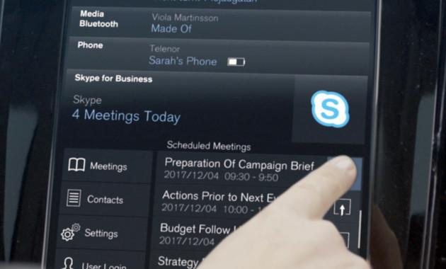 Новые автомобили Вольво 90-ой серии получат поддержку Skype for Business