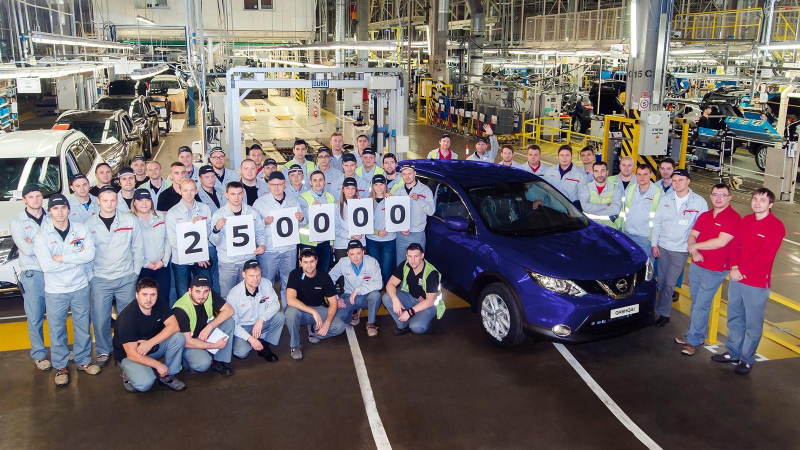 Ниссан выпустил вПетербурге 250-тысячный автомобиль
