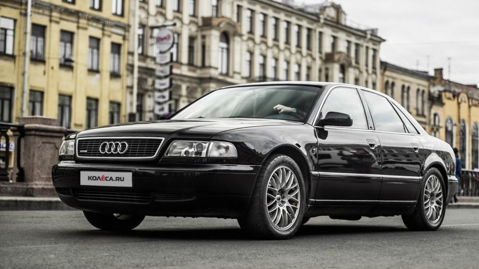 Audi-A8-(1)