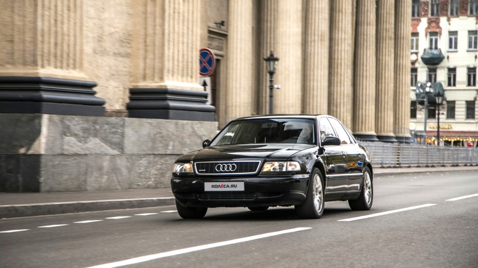 Audi-A8-(105)
