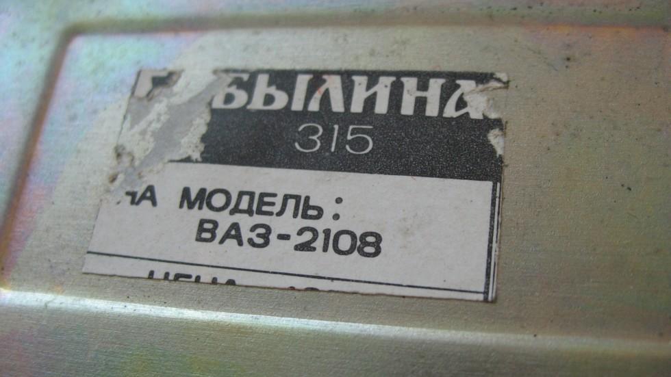Былина_IMG_6759