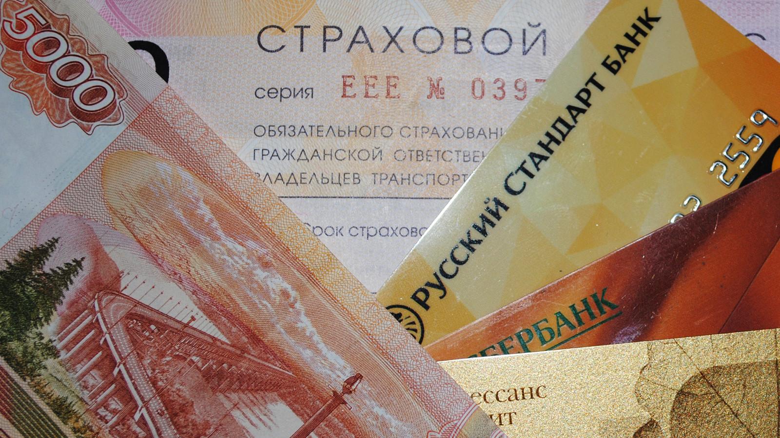 ЦБконстатировал проблему сдоступностью ОСАГО в26 областях РФ