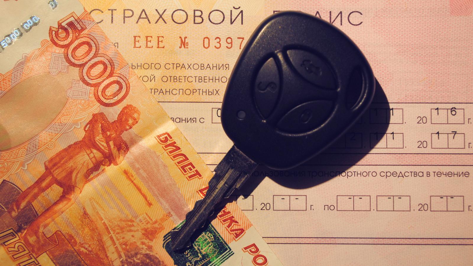 Выплаты поОСАГО: столько жители России неполучали никогда