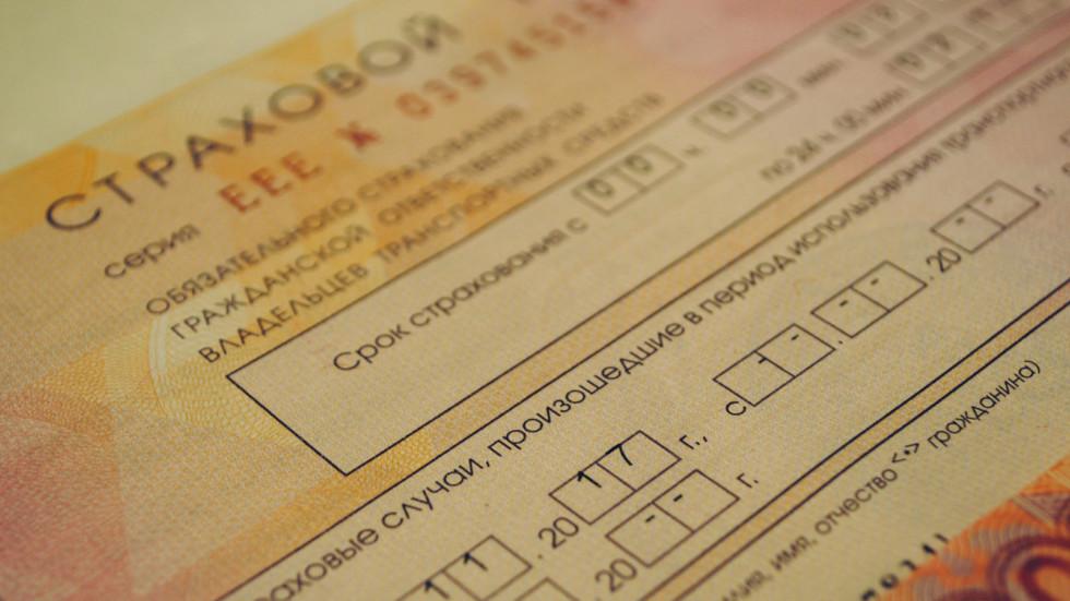 Депутаты одобрили в первом чтении «ремонтные поправки» в закон об ОСАГО