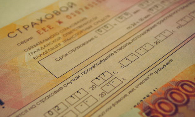 ГПУ администрации президента «завернуло» поправки взакон обОСАГО