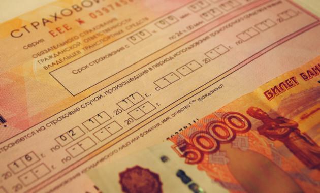 Средняя премия по ОСАГО в ноябре снизилась до 6 090 рублей