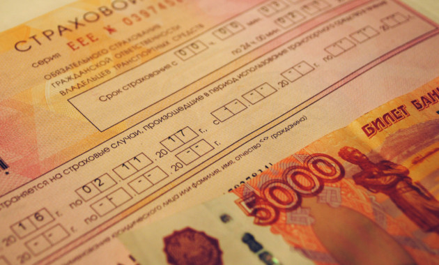 Водители ожидают полисов ОСАГО вочередях практически втрети регионовРФ