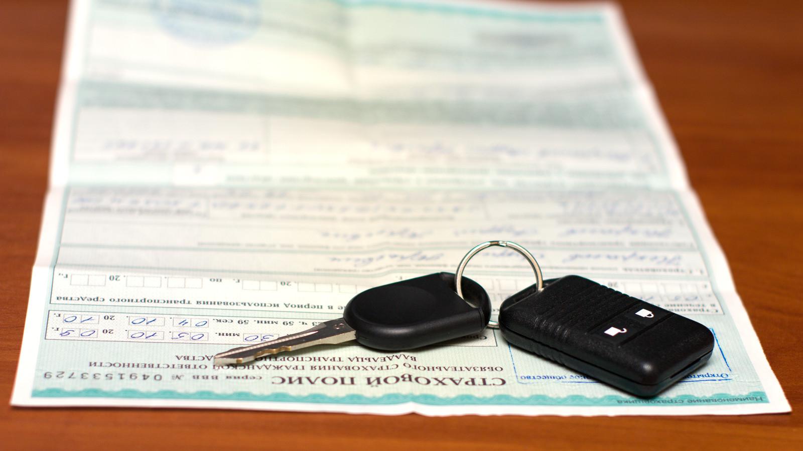 Средние выплаты поОСАГО увеличились до83 тыс. руб., полисы упали вцене — страховые агенты