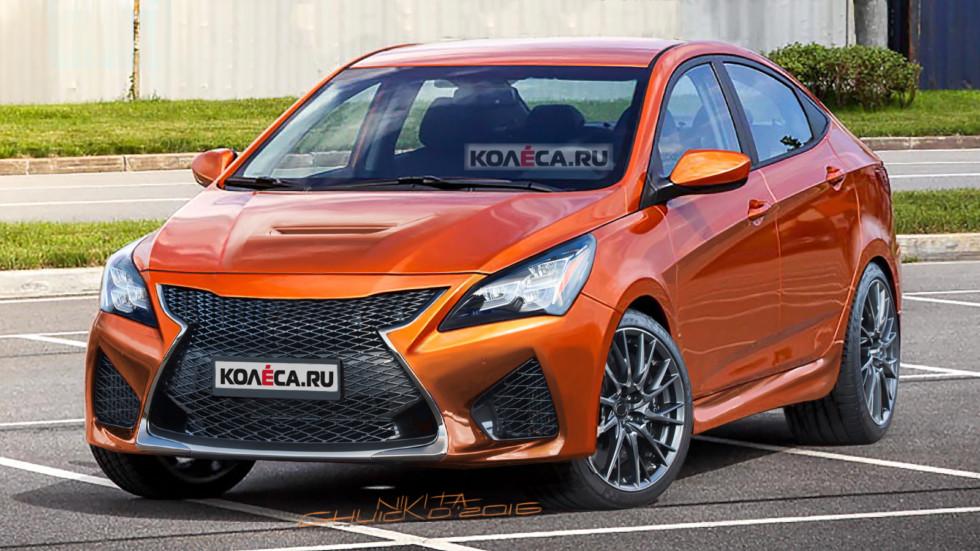 Hyundai Solaris RC F front