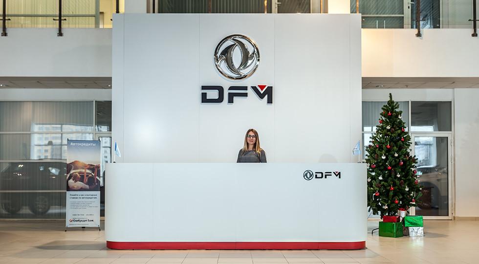 Dongfeng открыл свой 1-ый флагманский дилерский центр DFM в российской столице
