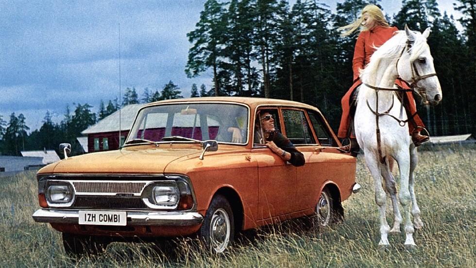 На фото: Иж-2125 Комби '1973–82