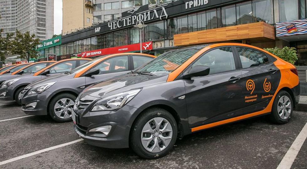 Российский оператор каршеринга увеличил автопарк до 1 000 машин