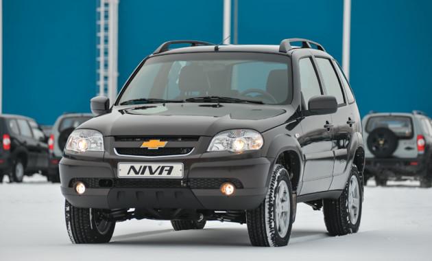 GM-AвтоВАЗ втечении следующего года снизил производство Шевроле Niva на6%