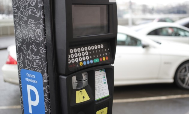 В дополнении «Парковки Москвы» возникла функция оплаты трехлетних резидентных разрешений