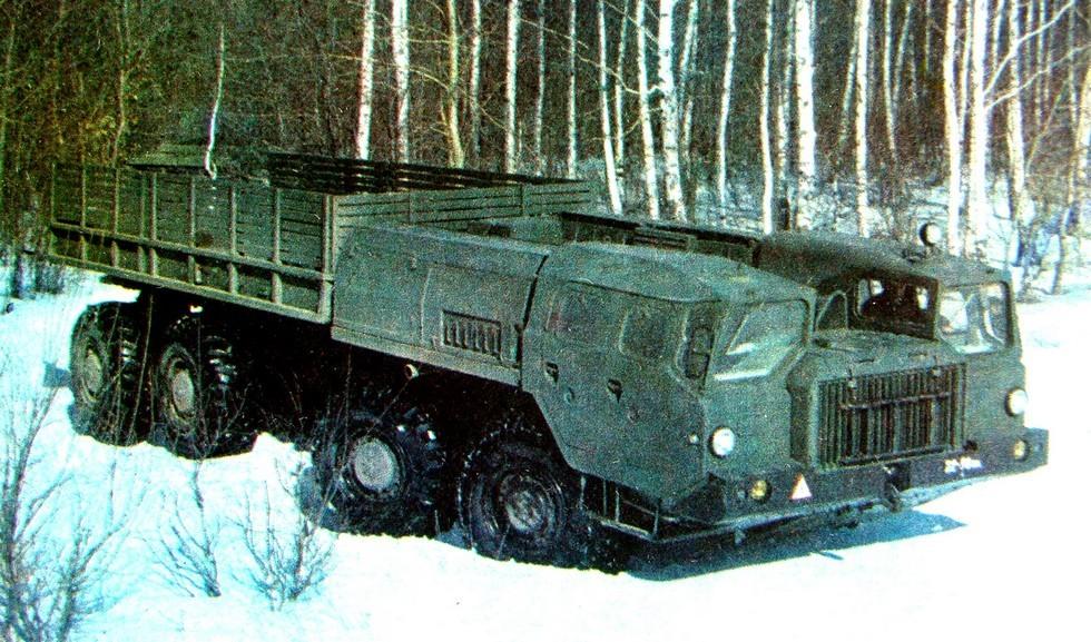 Грузовик МАЗ-543П двойного назначения в качестве военной учебной машины (из архива Л. Шугурова)