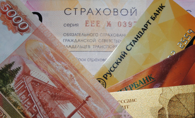 Средняя выплата поОсаго подросла до69 тыс. руб