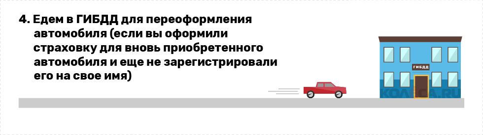 Льготы для детей инвалидов в оренбургской области положен ли автомобиль