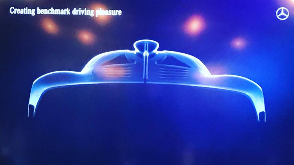 Mercedes-AMG-Hypercar