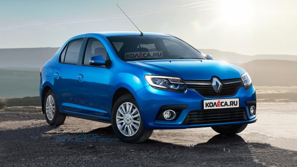 Renault Logan front
